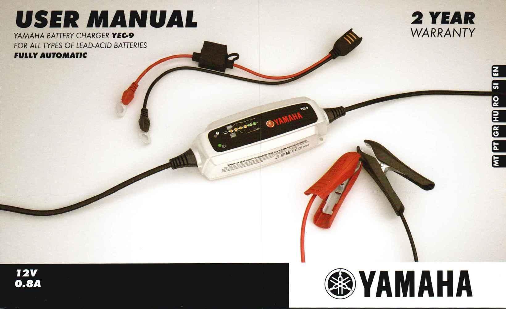 Bedienungsanleitung Batterieladegerät